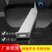 上海铝型材厂家供应配件左右地脚件