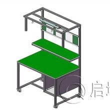 工業流水線鋁型材設備支架4040鋁合金型材
