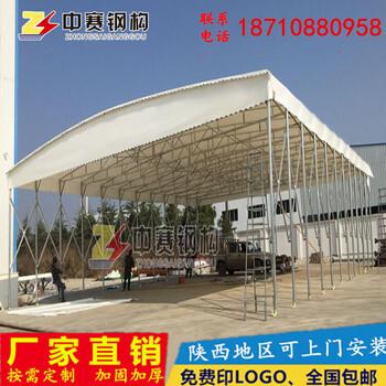 重庆活动伸缩帐篷厂家移动推拉雨棚大型仓储帐篷折叠简易停车棚子