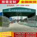 重庆大型活动帐篷厂家折叠式蓬活动伸缩仓储蓬户外遮阳挡雨蓬