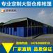 定制大型仓储帐篷活动伸缩挡雨蓬移动推拉雨棚户外遮阳蓬