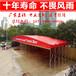重庆夜市烧烤蓬移动大排档帐篷活动伸缩蓬折叠仓储蓬推拉雨棚