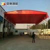 西安推拉雨棚厂家折叠伸缩仓储蓬大型物流棚工地钢筋遮阳蓬