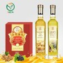 鲲华核桃油+葡萄籽油500ml2礼盒装图片