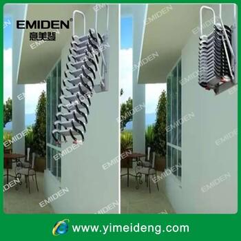 供应意美登YMD-0611侧挂电动伸缩楼梯