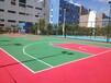 體育運動地面材料