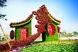 五色草造型建筑景观制作