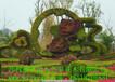 艺园五色草造型