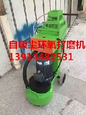 南京地坪机械 ,南京地坪机械厂家,南京地坪机械公司,南京打磨机械