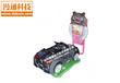 儿童游戏机厂家供应宝马超跑摇摇车摇摆机儿童投币游戏机