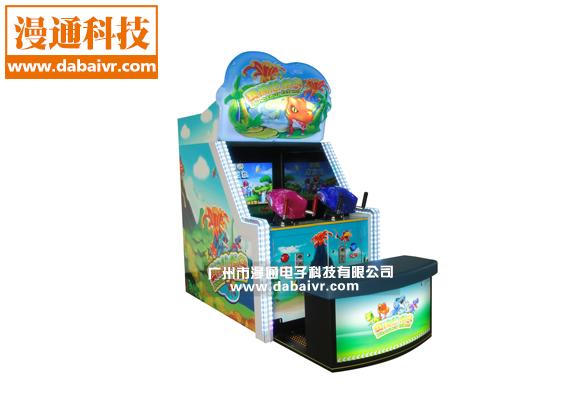 儿童投币游戏机勇闯恐龙射水游戏机亲子互动双人射水游戏机