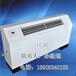 供应优质超薄型立式明装风机盘管厂家直销