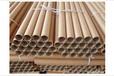 工业纸管包装的技巧
