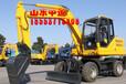 70轮式挖掘机轮胎式挖掘机履带挖掘机