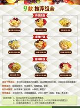 郑州哪家公司提供鲜果切技术指导和o2o解决方案图片