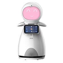 常州机器人浩朋机器人智能家用陪伴机器人图片