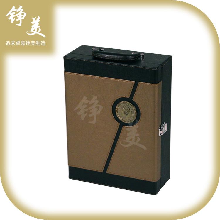 工厂销售红酒包装盒铮美黑色浅黄色海草纹双拼酒盒