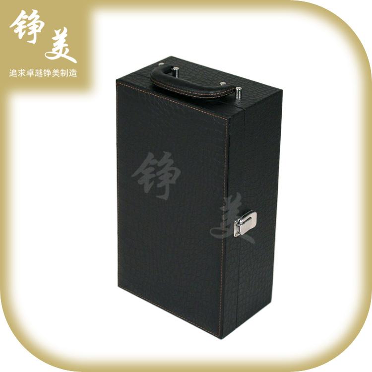 工厂供应销售四件套黑色亚光鳄鱼纹葡萄酒盒铮美双支红酒礼品包装盒