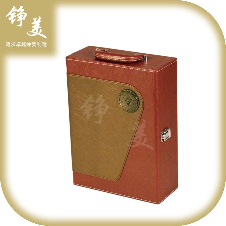 批发供应双拼海草纹酒盒酒红色三件套红酒礼品包装盒