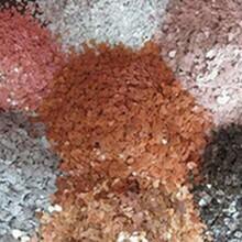 厂家供应真石漆岩片染色岩片天然岩片复合岩片