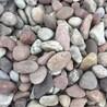 鹅卵石_天然鹅卵石_河卵石价格