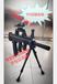 无线95式可拆卸弹夹款CS真人cs装备厂家真人cs装备价格激光镭射装备户外拓展