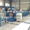快拼箱哪家好无锡江阴海隆机械专业生产各种冷弯成型设备