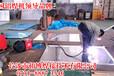 广告标牌焊机/广告标志牌焊机/广告牌焊接机