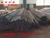 杭州地区供应30crmo圆钢30crmo圆钢价格30crmo圆钢化学成分