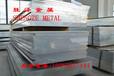 供应6082铝板6082铝棒6082化学成分高强度高性能铝材