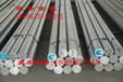 供应6063铝合金6063硬度6063铝棒