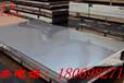 杭州地区供应0cr13不锈钢板