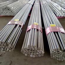 供应优质日标易切削钢SUM22圆钢