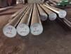 供应3Cr17NiMo模具钢厂家直销新型塑料模具钢