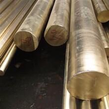 杭州供应优质H58-3黄铜棒规格齐全可切割