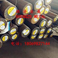 杭州供应优质合金34CrNi3MoA圆钢可锻打