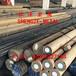 供应优质合金结构钢45CrNi圆钢可切割规格齐全