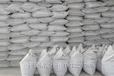 大量提供十堰水泥沙子价格优惠服务到位