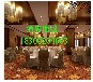 供应办公地毯、酒店地毯、满铺地毯、手工地毯等各种地毯