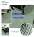 2.0mm爱可诺LG塑胶地板山东总代理