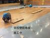 供应2.0mm博雅卷材LG塑胶地板
