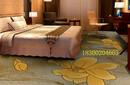 酒店地毯厂家、宾馆地毯、客房地毯