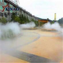 景观水喷雾造景设备景区冰雾设备假山水喷雾造景系统庭院水喷雾造景设备图片