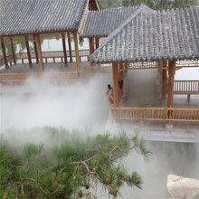 庭院水景人造雾设备园林不锈钢人造雾系统图片