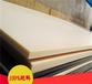 墙体塑胶板直销白色尼龙板厂家进口pc板材亚克力板厂家阻燃abs板