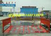 工地车辆冲洗WY100平板自动洗轮机拼装模式安装快捷