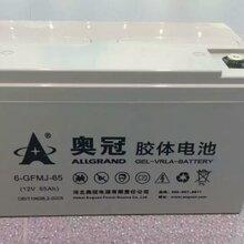 免维护蓄电池供货商12V系列胶体蓄电池