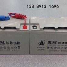 免维护蓄电池12V50AH固定型铅酸胶体蓄电池