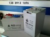 太阳能蓄电池太阳能胶体免维护蓄电池