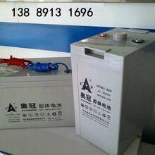 太阳能蓄电池太阳能胶体免维护蓄电池图片